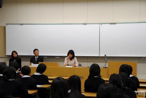 帝塚山高等学校